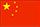 ZestStreet China